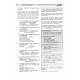 VAKA SORULARI SERİSİ - DAHİLİYE ( 3.Baskı )